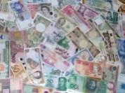 Pengetræ Sms lån