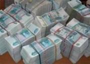 Billigere banklån forbrugs