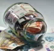 Nyt sted at låne penge
