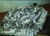 Pengelån