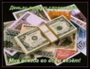 lånd penge fra 19 år