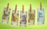 billige banklån
