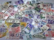 lån pengar