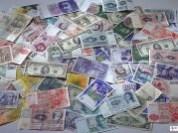 vi lån penge