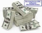 lån penge selv om du står i RKI