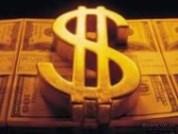 Lån penge til virksomhed